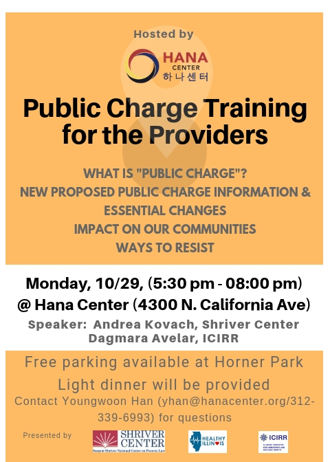 Public Charge Training for the Providers