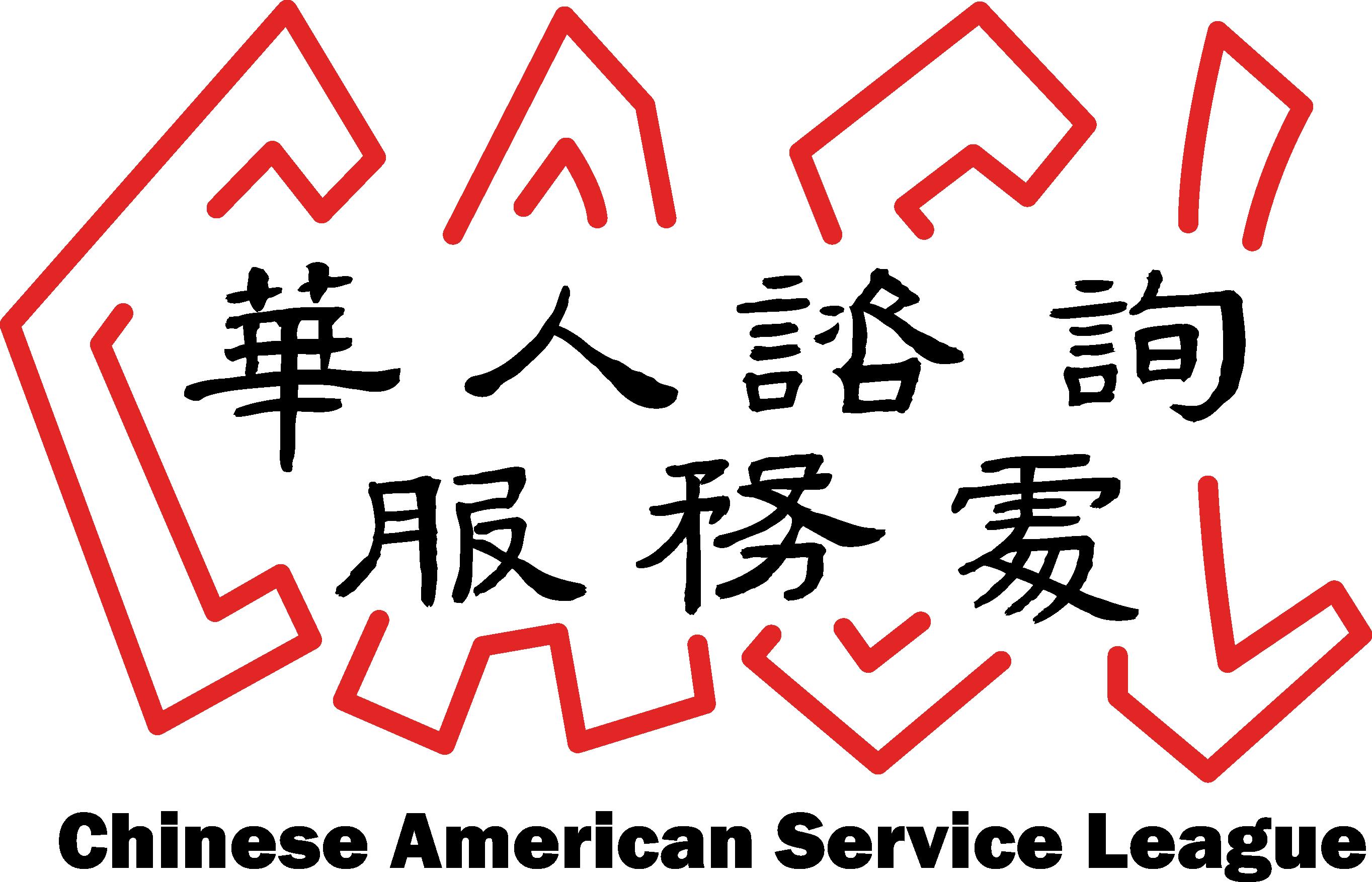 logo_casl