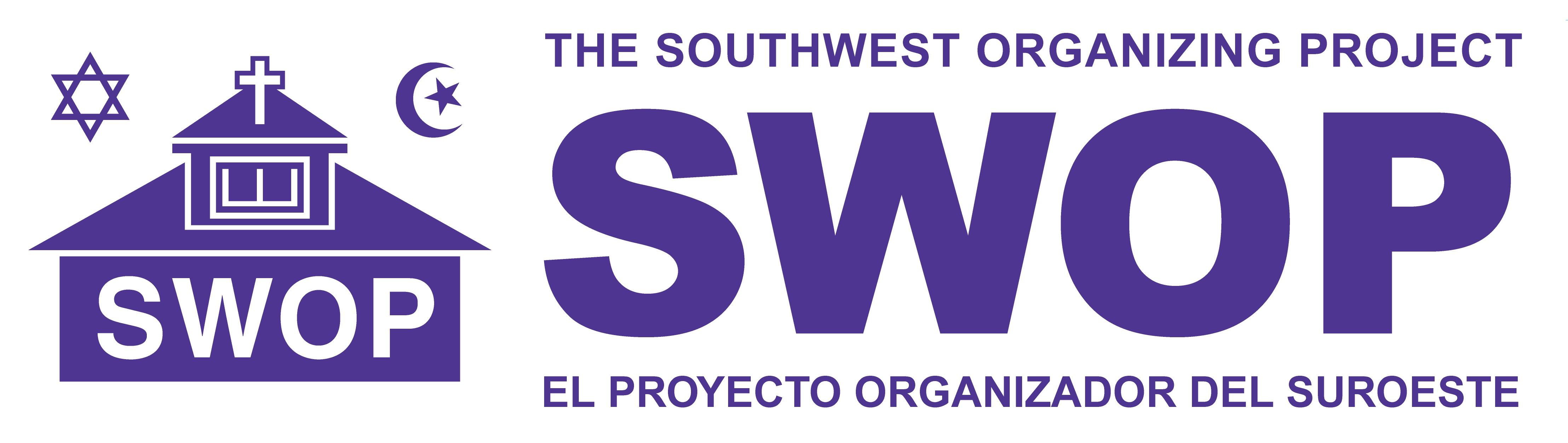 logo_swop